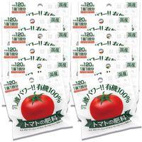渡辺泰 乳酸発酵 トマトの肥料 2個入り(50g) WTLP-200282 1セット(12袋入)(直送品)
