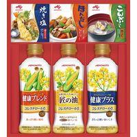 【ギフト包装】 味の素 バラエティ調味料ギフト CSA-20N(直送品)