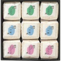 【ギフト包装】 ブランド米 食べ比べセット(2.7kg) NT-09(直送品)