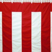 八光舎 紅白幕 3間物 180×540cm 818128(直送品)