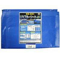 萩原工業 UVブルーシート2年タイプ 3.6m×5.4m 707297(直送品)