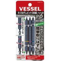 ベッセル ネジはずしビット3本組 NEJ-123 079619 1セット(直送品)