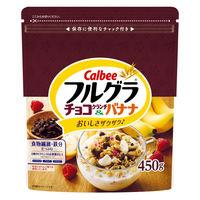 カルビー フルグラチョコクランチ&バナナ 450g 1袋 シリアル