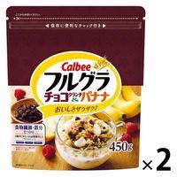 カルビー フルグラチョコクランチ&バナナ 450g 2袋 シリアル
