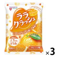 ララクラッシュ オレンジ味 3袋