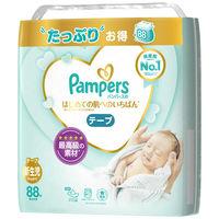 パンパース テープ新生児 肌へのいちばん