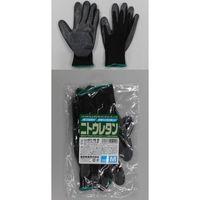 ニトウレタン手袋 黒 #421-M 1セット(10個入) 福徳産業(直送品)