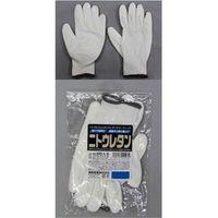 ニトウレタン手袋 黒 #421-S 1セット(10個入) 福徳産業(直送品)