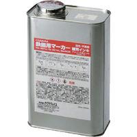 サクラクレパス サクラ 鉄鋼用マーカー補充インキ 赤 HPKK1000ML-19R 1缶 851-3336(直送品)
