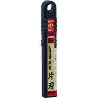 ムラテックKDS KDS 鋭黒片刃(小)5枚入 SB-5BS 1パック(5枚) 149-8105(直送品)