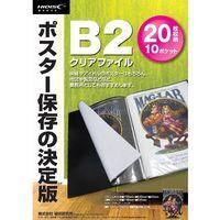 磁気研究所 ポスター保存用 B2クリアファイル 20枚収納(10ポケット)ブラック ML-B2P10BK(直送品)