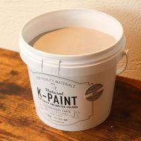 ワンウィル K-PAINT 1.5kg 缶 グレー 229043(直送品)