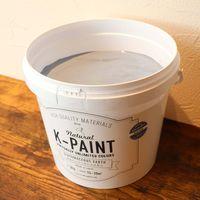 ワンウィル K-PAINT 5kg 缶 ブルーグレー 229025(直送品)