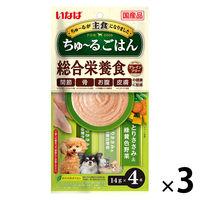 ちゅ~るごはんとりささみ&緑黄色野菜3袋