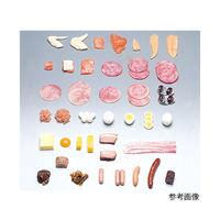 イワイサンプル フードモデル(獣鳥肉類) 焼き豚15g 5-79 1個 62-8600-57 ナビスカタログ(直送品)