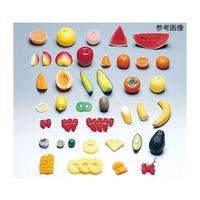 イワイサンプル フードモデル(果実類) パパイヤ200g 2-15 1個 62-8597-55(直送品)