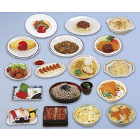 岩崎 外食料理フードモデル IGF-008 1式 62-1626-80(直送品)