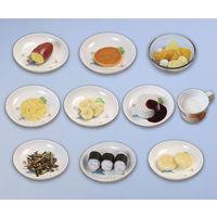 岩崎 手作りおやつフードモデル IGF-010 1式 62-1626-82(直送品)