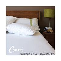 Conni マイクロープラッシュ・ボックスシーツ セミダブル MP-107203-00-1 1枚 62-7114-95 ナビスカタログ(直送品)