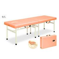 高田ベッド 有孔メモリーオリコ 幅45×長さ190×高さ65cm オレンジ TB-754U 1個 63-0026-91(直送品)