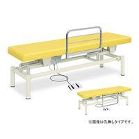 高田ベッド 有孔クラリス 幅70×長さ180×高さ45〜83cm ライトグリーン TB-454U 1個 61-5952-57(直送品)