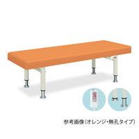 高田ベッド ハイローDXアイホット 幅70×長さ190×高さ65/75cm オレンジ TB-687 1個 62-6961-60(直送品)