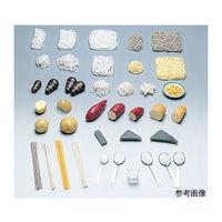 イワイサンプル フードモデル(穀類) マカロニ(干)20g 1-49 1個 62-8597-01 ナビスカタログ(直送品)