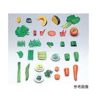 イワイサンプル フードモデル(野菜類・緑黄色野菜) トマト40g 8-10 1個 62-8600-87(直送品)