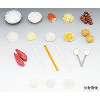 イワイサンプル フードモデル(穀類) マカロニ(ゆで)60g 1-78 1個 62-8597-30 ナビスカタログ(直送品)