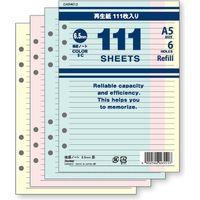 レイメイ藤井 111徳用ノート A5 横罫 6.5mm罫 3色 DAR4012 1パック×5(直送品)