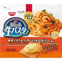 冷凍食品 日清 もちっと生パスタ海老とほうれん草のトマトクリーム 291g×14個(直送品)