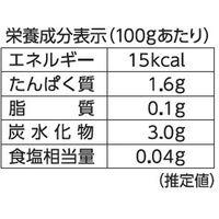 冷凍食品 Delcy 国産カット済み小松菜 200g×12個(直送品)