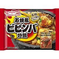 冷凍食品 マルハニチロ 石焼風ビビンバ炒飯 450g×12個(直送品)