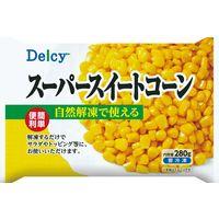 冷凍食品 Delcy スーパースィートコーン 280g×15個(直送品)