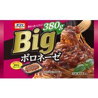 冷凍食品 オーマイ Big ボロネーゼ 380g×12袋(直送品)