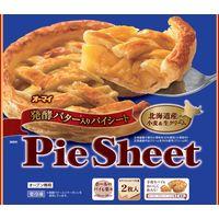 冷凍食品 ニップン 発酵バター入りパイシート 2枚入×10袋(直送品)