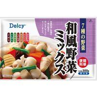 冷凍食品 Delcy 和風野菜ミックス7種 300g×20個(直送品)
