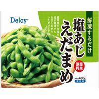 冷凍食品 Delcy 塩あじえだまめ 400g×20個(直送品)