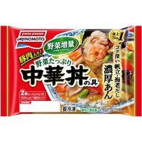 冷凍食品 味の素 野菜たっぷり中華丼の具 2個入り×12袋(直送品)