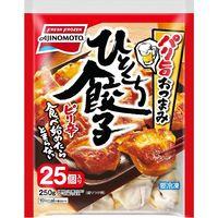 冷凍食品 味の素 パリ旨おつまみ ひとくち餃子10g×25個×10袋(直送品)