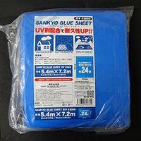 サンキョウプラテック サンキョウブルーシート#3000 5.4M×7.2M 青 BS-305472 1ベール(5枚)(取寄品)