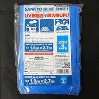 サンキョウプラテック サンキョウブルーシート#3000 1.8M×2.7M 青 BS-301827 1ベール(25枚)(取寄品)