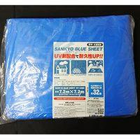 サンキョウプラテック サンキョウブルーシート#3000 7.2M×7.2M 青 BS-307272 1ベール(3枚)(取寄品)