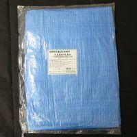 サンキョウプラテック サンキョウブルーシート薄手タイプ 3.6M×5.4M 青 BS-113654 1ベール(20枚)(取寄品)