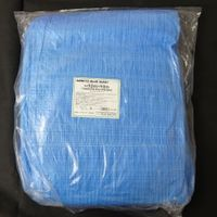 サンキョウプラテック サンキョウブルーシート薄手タイプ 9.0M×9.0M 青 BS-119090 1ベール(4枚)(取寄品)