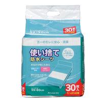 アイリスオーヤマ 使い捨て防水シーツ FYL-30(216002) 1袋(30枚入)(直送品)