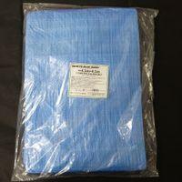 サンキョウプラテック サンキョウブルーシート薄手タイプ 4.5M×4.5M 青 BS-114545 1ベール(16枚)(取寄品)