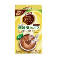 バンホーテン ミルクココア糖質60%オフ