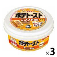 ポテトースト コンソメ風味 3個