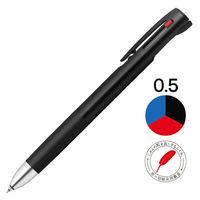 3色ボールペン ブレン3C 0.5mm 黒軸 B3AS88-BK ゼブラ
